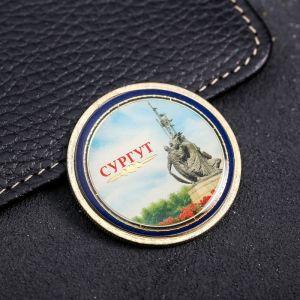 Монета со вставкой «Сургут», d=4 см