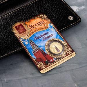 Сувенирная монета «Москва», d=2.2 см
