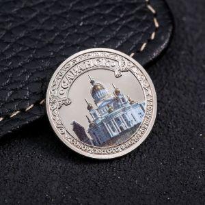Сувенирная монета «Саранск»