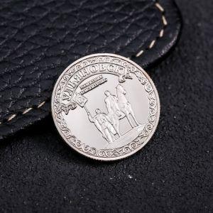 Сувенирная монета «Ульяновск»
