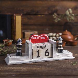 "Настольный календарь ""Маяки"" 6,5х28х15 см   4165885"