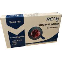 Экспресс-тест на антитела IgG/IgM Realy Tech IgM/IgG Rapid Test