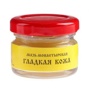 """Мазь «Монастырская Гладкая кожа», 25 мл, """"Бизорюк"""""""