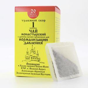 Чай «Монастырский» №1 Для нормализации давления, 30 г. 4101496