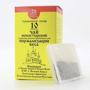 Чай «Монастырский» №10 Для нормализации веса, 30 гр.   4101497