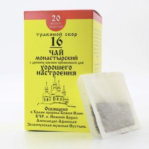 Чай «Монастырский» №16 Хорошее настроение, 30 гр.   4101502