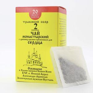 Чай «Монастырский» №2 Для сердца, 30 г. 4101503