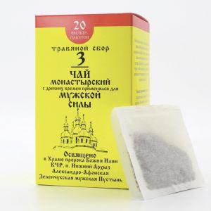 Чай «Монастырский» №3 Для мужской силы, 30 гр.   4101495