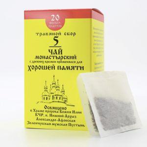 Чай «Монастырский» №5 Для хорошей памяти, 30 гр. 4101505