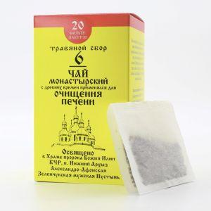 Чай «Монастырский» №6 Очищение печени, 30 гр.   4101509