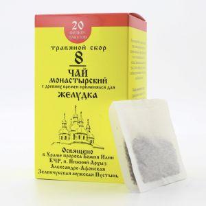 Чай «Монастырский» №8 Для желудка, 30 г.   4101507