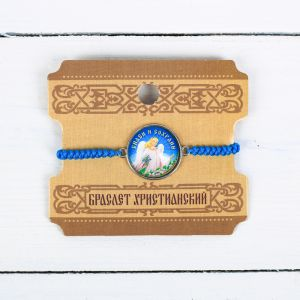 Браслет «Спаси и Сохрани» (ангел),  2 х 17,5 см   3931860