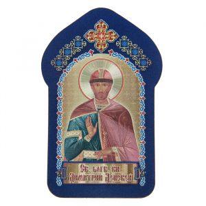 """Икона для ношения с собой """"Святой благословенный князь Дмитрий Донской"""""""