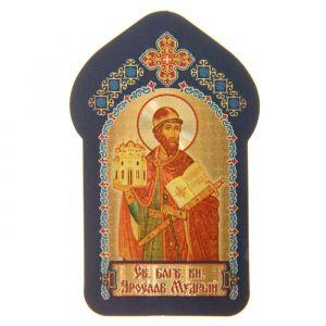 """Икона для ношения с собой """"Святой благоверный князь Ярослав Мудрый"""""""