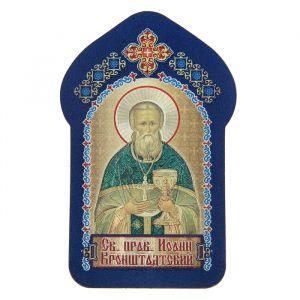 """Икона для ношения с собой """"Святой праведный Иоанн Кронштадтский"""""""