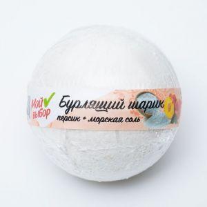 """Бурлящий шар """"Мой выбор"""" на основе Илецкой соли, персик, 140 г   4362571"""