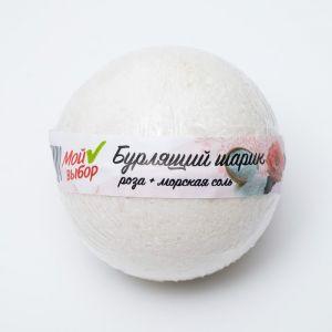 """Бурлящий шар """"Мой выбор"""" на основе Илецкой соли, роза, 140 г   4362574"""