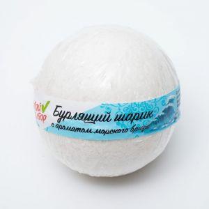 """Бурлящий шар """"Мой выбор"""" с Илецкой солью морской бриз, 140 г   4362554"""
