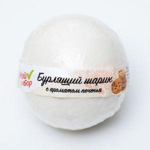 """Бурлящий шар """"Мой выбор"""" с Илецкой солью печенье, 140 г   4362548"""