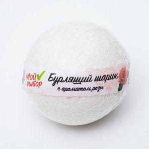 """Бурлящий шар """"Мой выбор"""" с Илецкой солью роза, 140 г   4362555"""