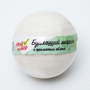 """Бурлящий шар """"Мой выбор"""" с Илецкой солью яблоко, 140 г   4362549"""