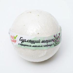 """Бурлящий шар """"Мой выбор"""" с эфирными маслами и травами чабреца, 140 г   4362578"""