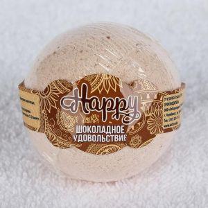 """Бурлящий шар Happy """"Шоколадное удовольствие"""", 130 г 3998892"""