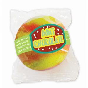 Бурлящий шар для ванны Spa by Lara Mint chocolate, с маслами, 140 г   4743203