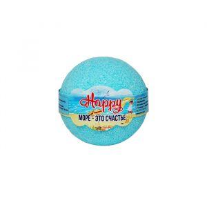 """Бурлящий шар Нappy """"Море - это счастье"""", 130 г 4301949"""