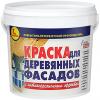 Краска для Деревянных Фасадов Новбытхим 11.5кг с Антисептиками