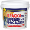 Краска для Деревянных Фасадов Новбытхим 2.4кг с Антисептиками