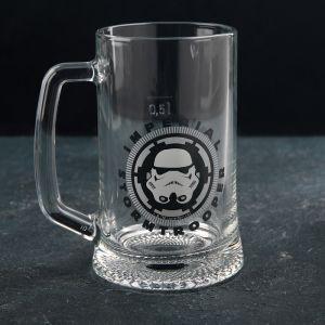 Кружка для пива 500 мл «Star Wars Stormtrooper. Ладья»
