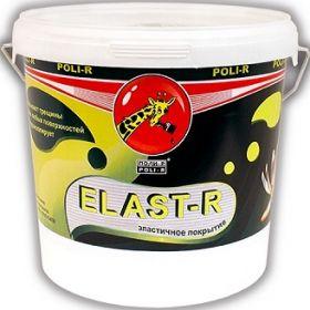 Резиновая Краска Эластичная Polir-R Elast-R 1кг 8017 Коричневый для Ванных Комнат, Влажных Помещений, Потолков, Стен, Заборов, Фасадов, Крыш