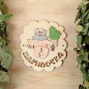 "Табличка для бани ""Парилочка"", микс липа 1270674"