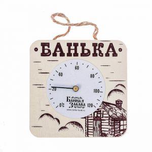 "Термометр банный со стрелкой ""Банька"" 2808864"