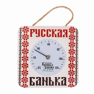 "Термометр с круглой шкалой ""Русская банька"" 2798006"