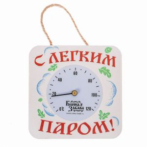 "Термометр с круглой шкалой ""С легким паром!"" 2798004"