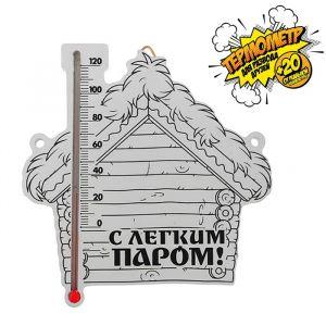 "Термометр-прикол ""С легким паром!"""