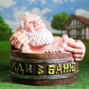 """Садовая фигура """"Банщик""""   1343755"""
