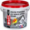 Краска Резиновая Dali 3кг для Кровли, Цоколя, Фасада Суперэластичная / Дали Резиновая
