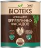 Краска для Деревянных Фасадов Текс Bioteks 2.7л Полуглянцевая с Антисептическими Добавками / Биотекс