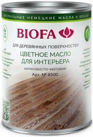 Цветное Масло для Интерьера Biofa 8500 1л Городской Туман  Шелковисто-Матовое для Внутренних Работ / Биофа 8500