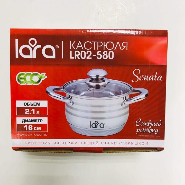 Кастрюля LARA LR02-580 SONATA 16x10,5см, 2.1л,  комбо-полировка, крыш