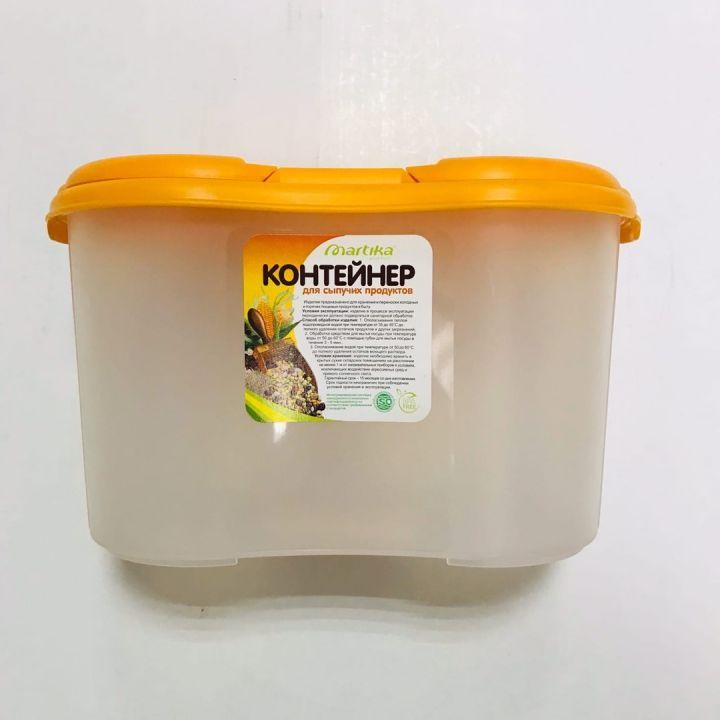 Контейнер 0,75л для сыпучих продуктов №2 С241