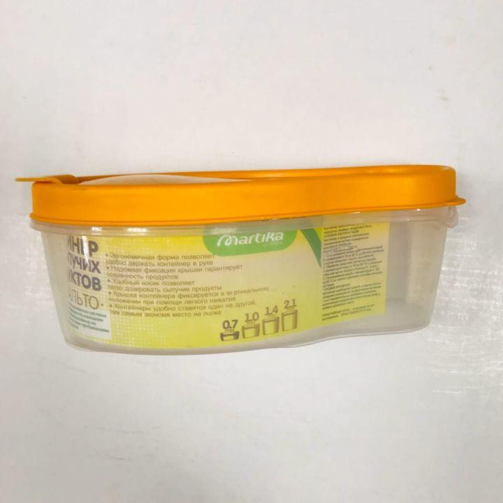 Контейнер для сыпучих продуктов Альто 0,7л