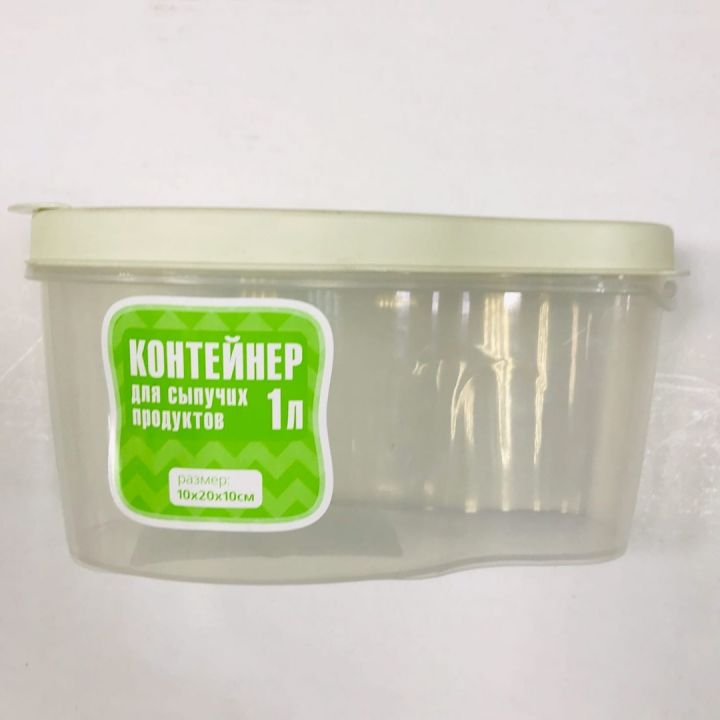 Контейнер для сыпучих продуктов Альто 1,0л