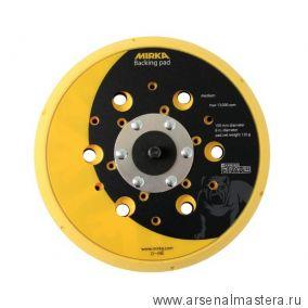 Шлифовальная подошва MIRKA 150 мм 48 отверстий средней жесткости 5/16 д. 8292605011