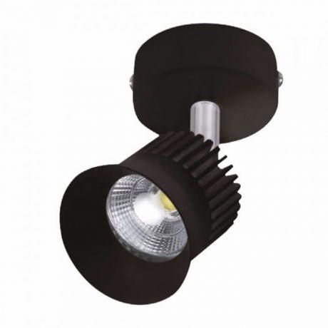 Трековый светодиодный светильник Horoz Beyrut 5W 4200K