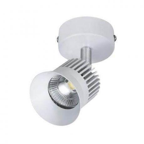 Трековый светодиодный светильник Horoz Beyrut 5W 4200K белый