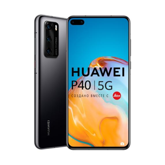Huawei P40 (черный)